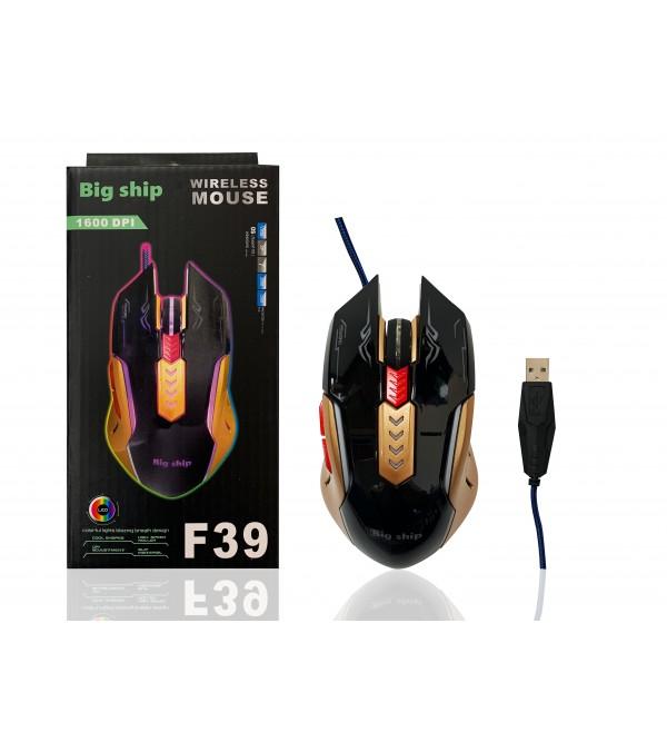 PL-1624 RGB IŞIKLI OYUNCU USB MOUSE